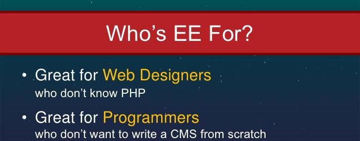 Express Engine Development